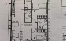 Bán căn hộ chung cư tại tổ hợp nhà chung cư khu đô thị nam Xa La, tòa nhà Phúc Hà CT2